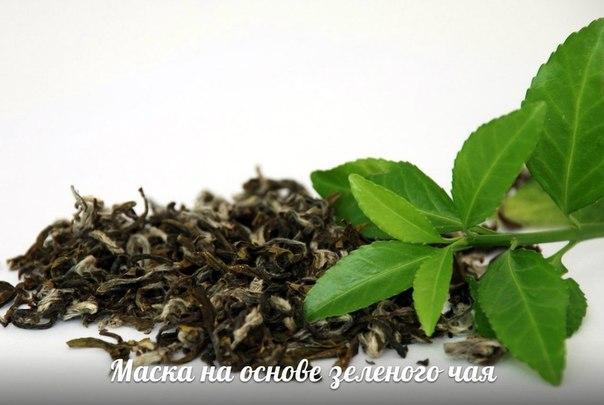 Маска на основе зеленого чая стирает морщины