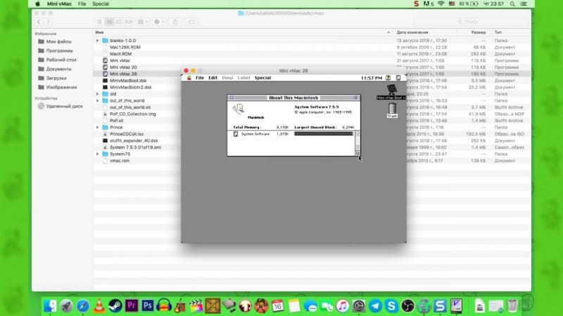 [Уютный подвальчик] Старые игры на macOS X часть первая