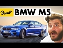 Въехать в суть. Всё, что вам нужно знать о BMW M5 BMIRussian