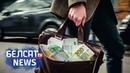 Беларусы прадаюць валютныя ашчаджэнні І дарма Беларусы продают валюту а зря Белсат