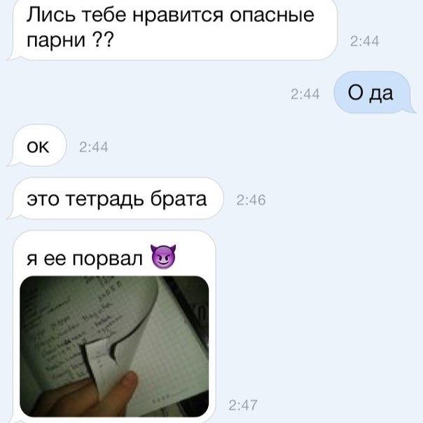 Yes Boss | ВКонтакте