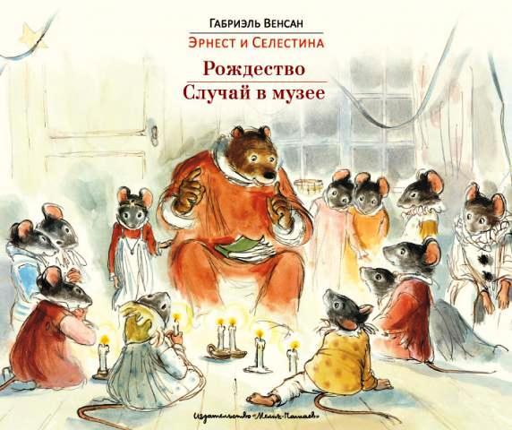 www.labirint.ru/books/442664/?p=7207