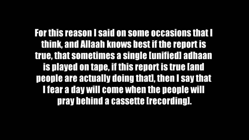 Performing Ruqyah through a Cassette [Sheikh Muhammad Naasir-ud-Deen al-Albaanee]