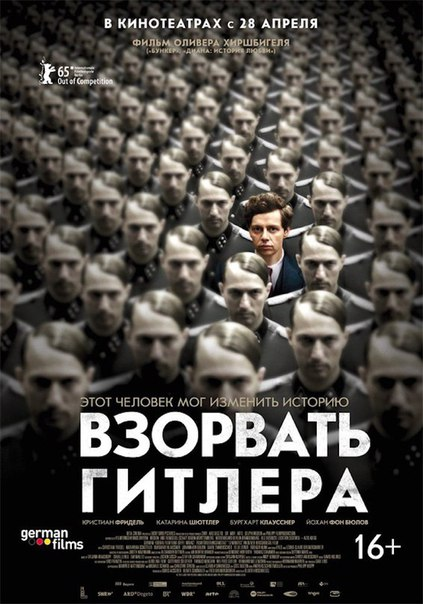 """how do oliver hirschbiegels downfall and The director of """"the experiment"""" and """"downfall"""", oliver hirschbiegel continues to search his country's horrid history to find sense in what defies human understanding many consider november 9 to be a fateful date for germany but it was 13 minutes on november 8, 1939 that really changed the course of 20th century history."""