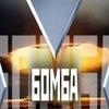 Бомба (2013) сериал смотреть онлайн бесплатно в