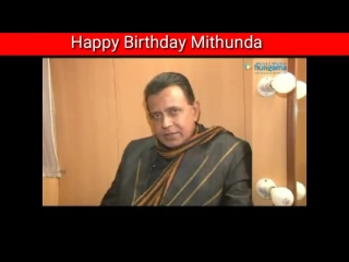 Митхуну Чакраборти 68!