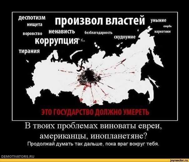 """После визита Путина и Кирилла в """"братских отношениях"""" можно ставить жирную точку, - Балога - Цензор.НЕТ 806"""