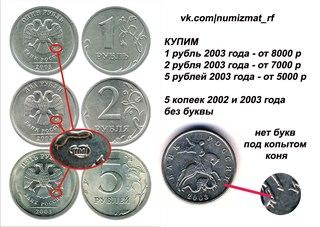 Нумизматика красноярск волмар аукцион монет