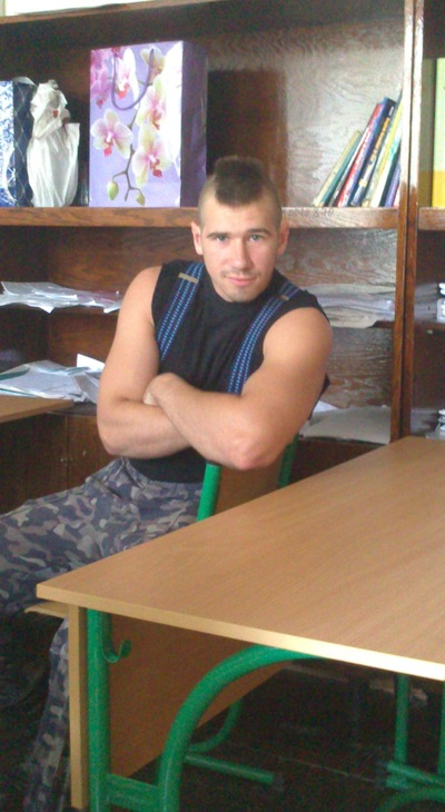 Сергей Сандуленко, 6 июня 1994, Одесса, id110121738