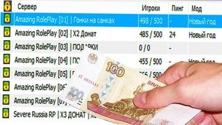 КУПИЛ АККАУНТ НА АМАЗИНГ РП ЗА 100 РУБЛЕЙ - GTA CRMP AMAZING RP