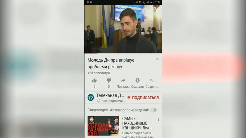 Соцпроект учасника фіналу «Кращого студента України» Миколи Булгака
