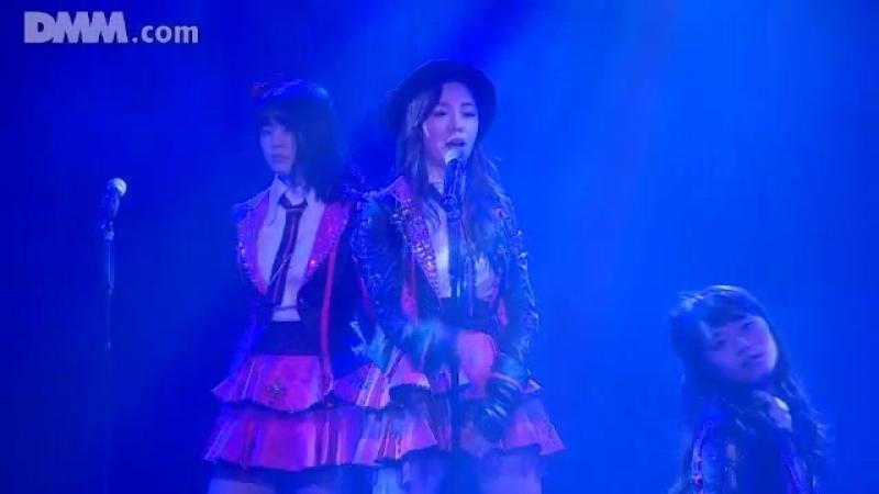 Cross (Asana,Annya,Naru)