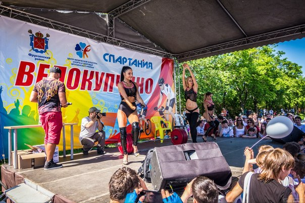 «Велокупчино 2014»
