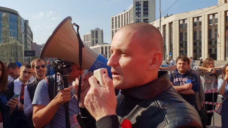 ♐Социальный марш🔴Нет пенсионной реформе! Москва. LIVE♐