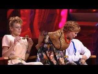 Comedy Woman - Провинциалы в Большом Театре
