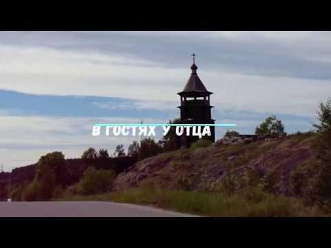 Карелия - Лоухский район - Чупинская губа Белого моря