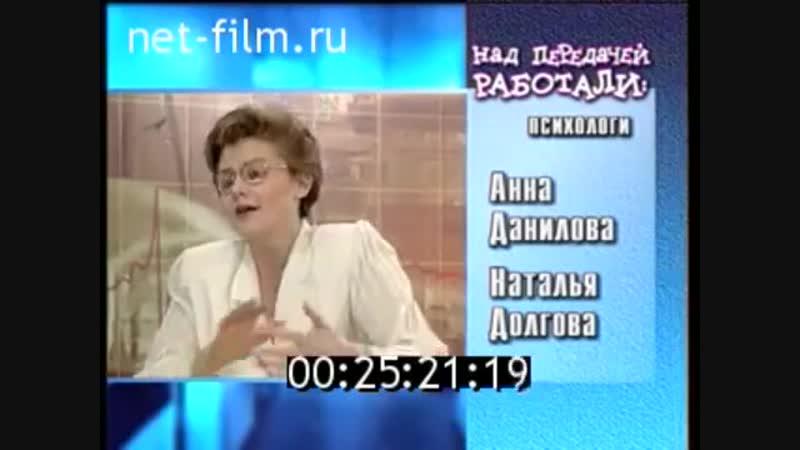 (staroetv.su) Титры программы Врача вызывали (РТР, 27.07.1996-30.03.1997)