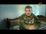 Секретные истории. Тайны чеченской войны: Волчьи ворота