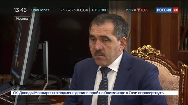 Новости на Россия 24 • Свидетель обвинения и защиты: Сечина допросят в суде по делу Улюкаева