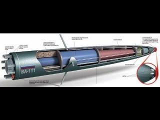 Шквал (скоростная подводная ракета).