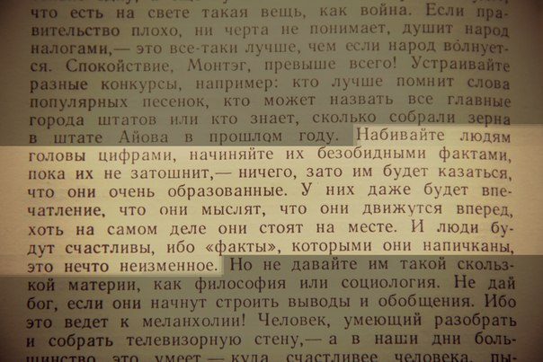 Владимир Худокормов | ВКонтакте