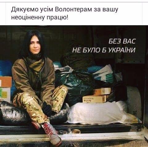 Несколько военнослужащих ранено возле Марьинки в результате неосторожного обращения со взрывчаткой, - пресс-центр штаба АТО - Цензор.НЕТ 1978