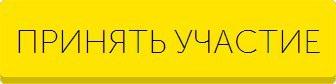 vk.com/write15799920?sel=-3&to=15799920