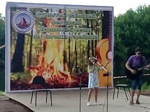 Фестиваль им.Тарабрина-2018г. К-Черкассы