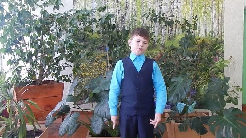 Иван Меркулов- Обида (автор- Эмма Мошковская)
