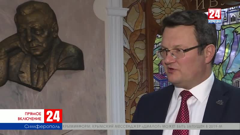 Новости Крыма Двести миллионов рублей на ремонт и реорганизацию клиники святого Луки в Симферополе. Прямое включение корреспонд