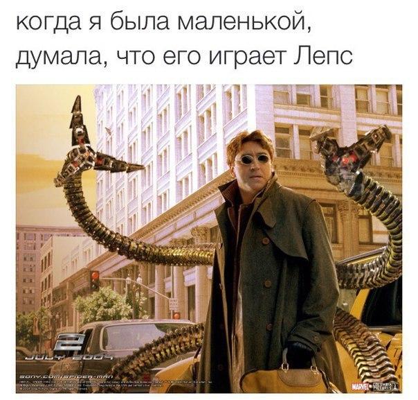 Даша шелаева эро