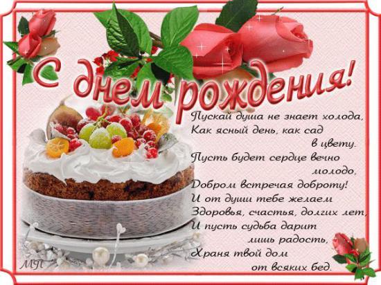 Прикольные поздравления с днем рождения для татьяны в картинках