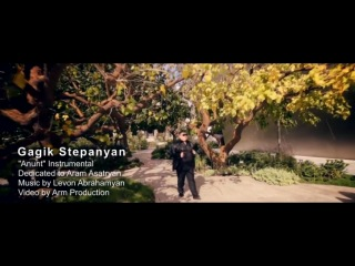 Gagik Stepanyan -