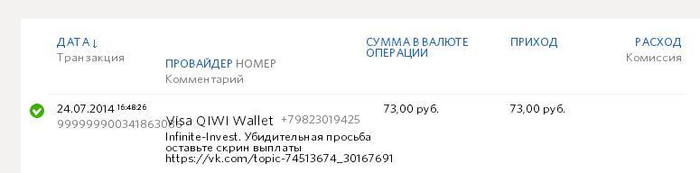 http://cs618124.vk.me/v618124527/f4f9/dzzpPzs1so4.jpg