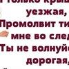 Катерина Илюшкина
