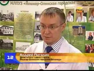 Операция на аневризме артерий головного мозга в Йошкар-Оле