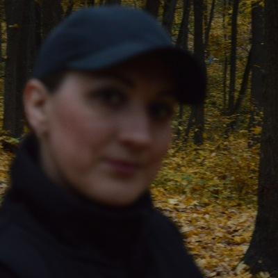 Людмила Польшина, 23 апреля 1984, Белгород, id19516894
