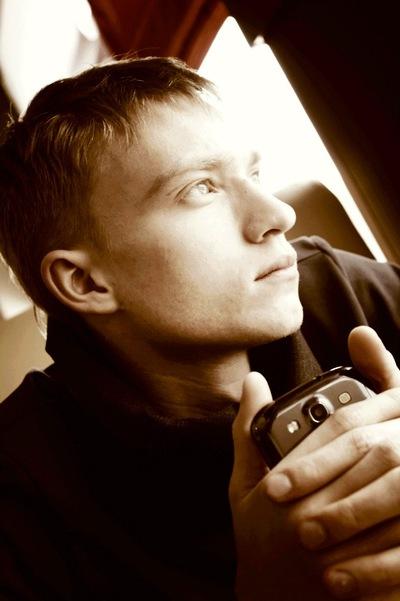 Александр Белашко, 16 августа 1983, Днепропетровск, id142112888