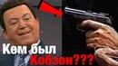 Вот кем на самом деле был Кобзон!! ▌КРИМИНАЛЬНЫЙ АВТОРИТЕТ