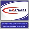 EXPERT - реклама | Чернигов