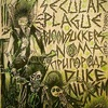 SECULAR PLAGUE (FR) AND MORE PUNX - 15.08 БАР Ж