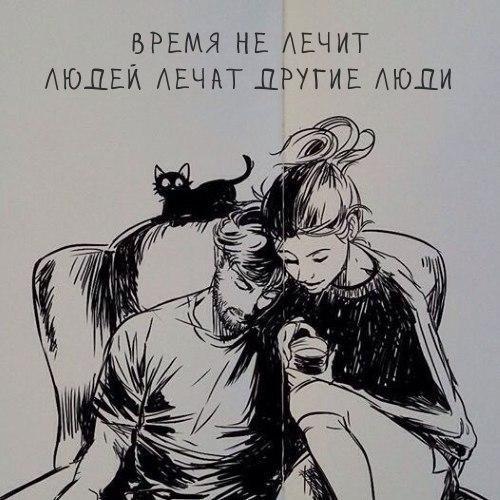 Фото №456257032 со страницы Елены Ковалёвой