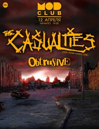 THE CASUALTIES(США)  -  12 апреля   -  MOD