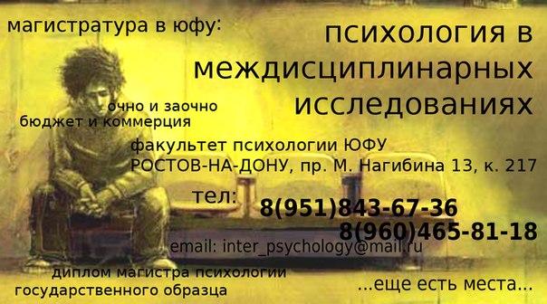 Статусы психотерапии