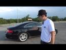 Тюнинг-Тайм_ Mercedes Benz CLS 55 AMG 476 л.с
