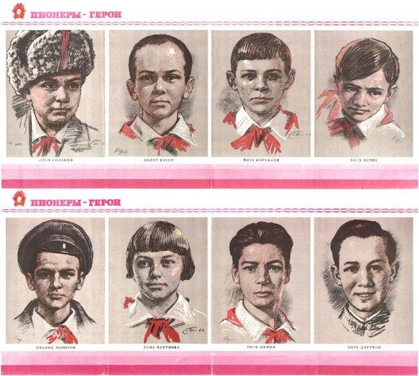 С. Михалков: Быль для детей.