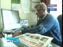 Мэр Усть-Кута уволил ген. директора ТРК Диалог