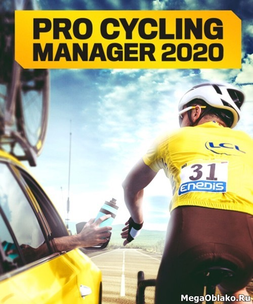 Pro Cycling Manager 2020 (2020/ENG/MULTi9/RePack)