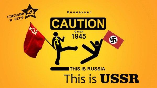 День победы Воронеж все важные новости главные новости