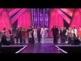 Песня года 2009 - Финальная песня ( Все Звезды )